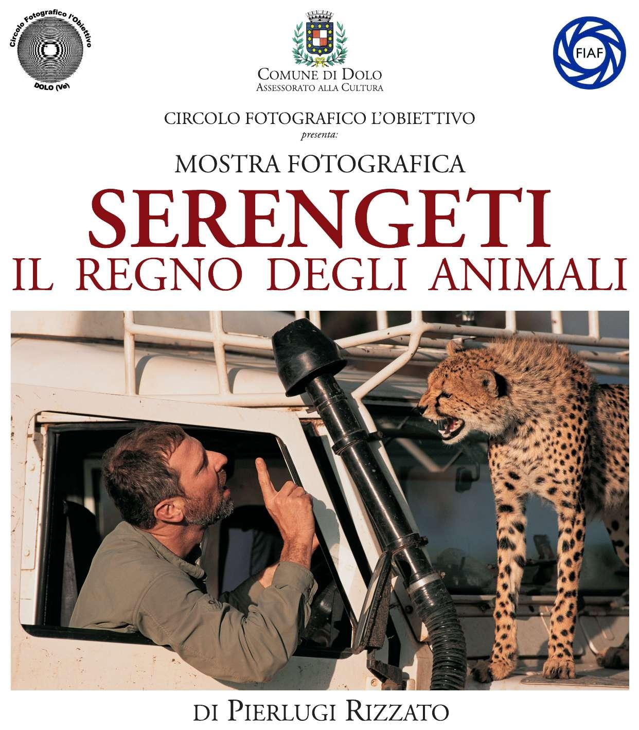 logo serengeti.jpg