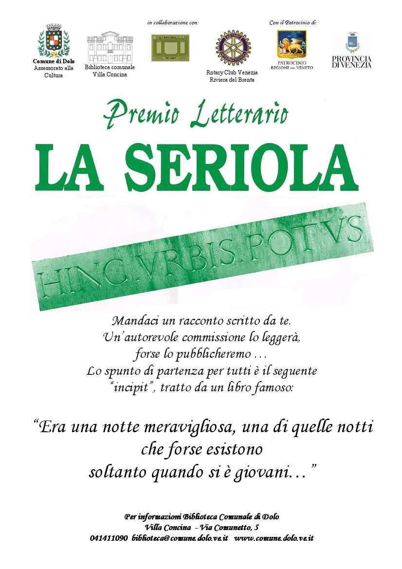 Locandina Seriola 2013 def.jpg